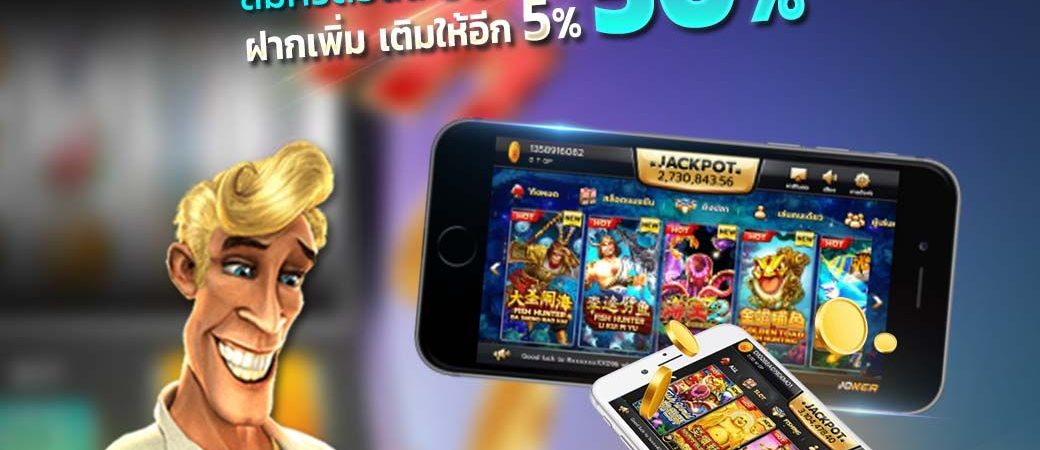 Reasons Why Casino Enthusiasts Prefer Playing Casinos Online